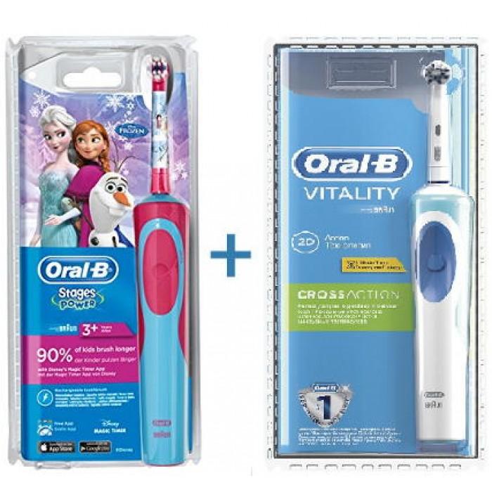 Детская зубная щетка Oral-B Stages Frozen/Star Wars + Vitality Cross Action/3D White 4 насадки