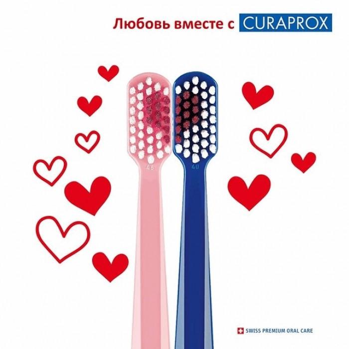 Набор Duo Love ❤️ 2018 из зубных щеток CS 5460 Ultra Soft, диаметр щетинок 0,10 мм, Curaprox, 2 шт.