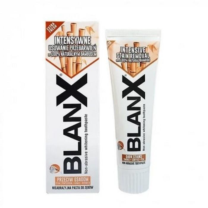 Зубная паста для интенсивного удаления пятен Intensive Stain Removal, Blanx, 75 мл.