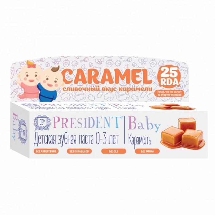 Детская зубная паста без фтора от 0-ля до 3-х лет Baby, карамель, PresiDENT, 30 мл.