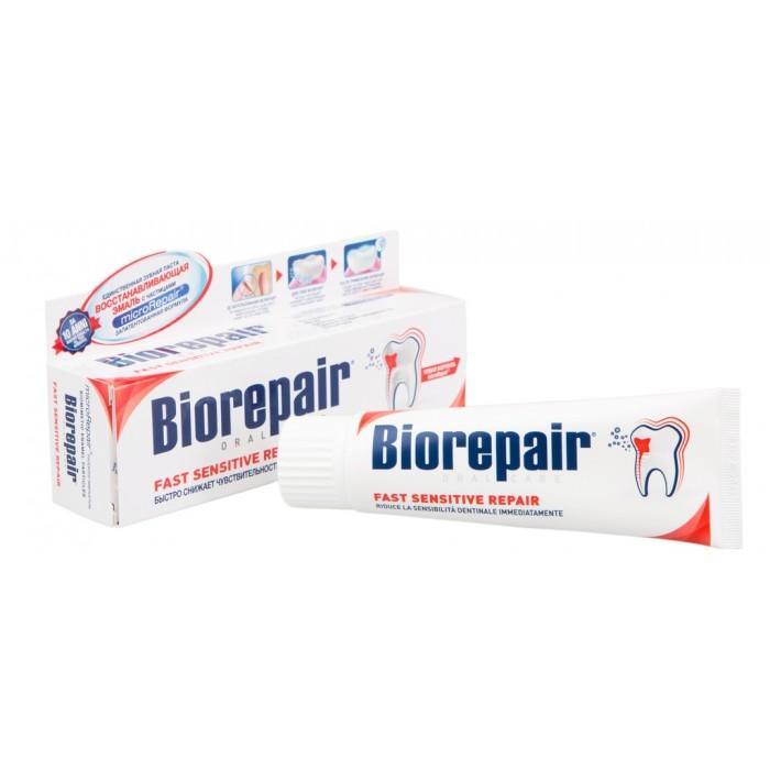 Зубная паста для чувствительных зубов Fast Sensitive Repair, Biorepair, 75 мл.