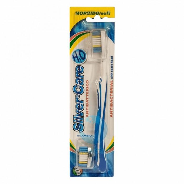 Зубная щетка Н2О с дополнительной сменной головкой, мягкая щетина, Silver Care.