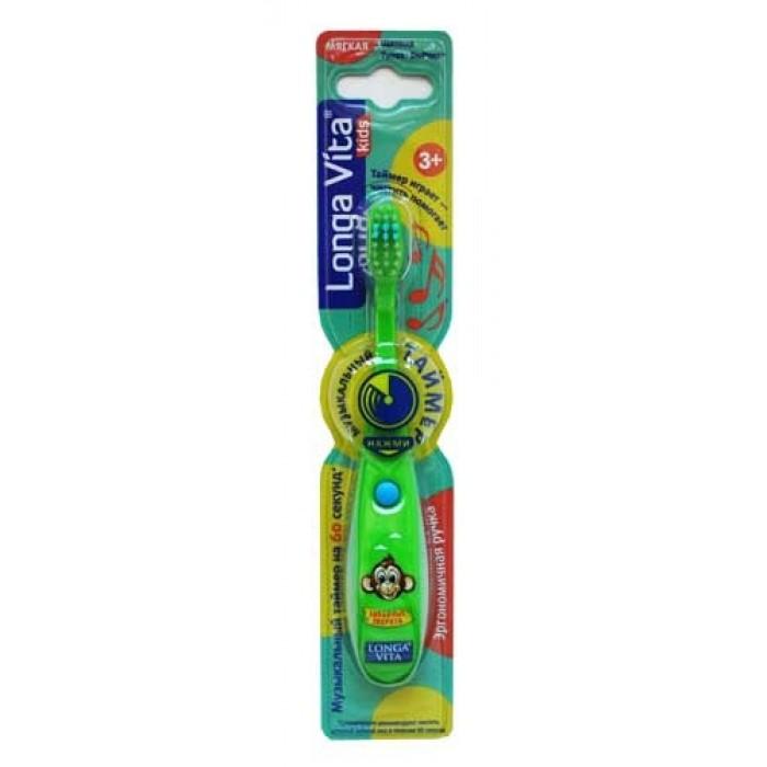 Детская зубная щётка от 3-х до 6-ти лет, музыкальная, забавные зверята, Longa Vita.