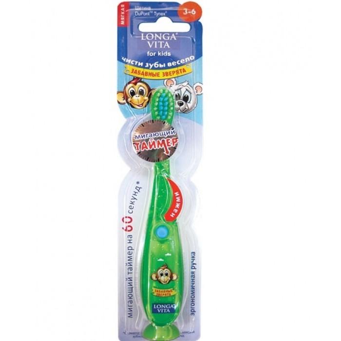 Детская зубная щётка от 3-х до 6-ти лет, мигающая, с присоской, забавные зверята, Longa Vita.