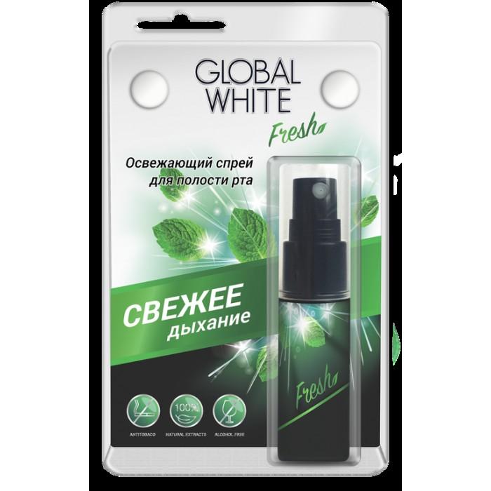 Спрей освежающий для полости рта Fresh, Global White, 15 мл.