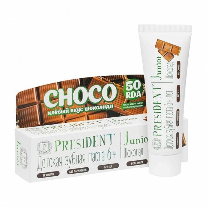 Детская зубная паста от 6-ти лет Junior Choco, шоколад, PresiDENT, 50 мл.