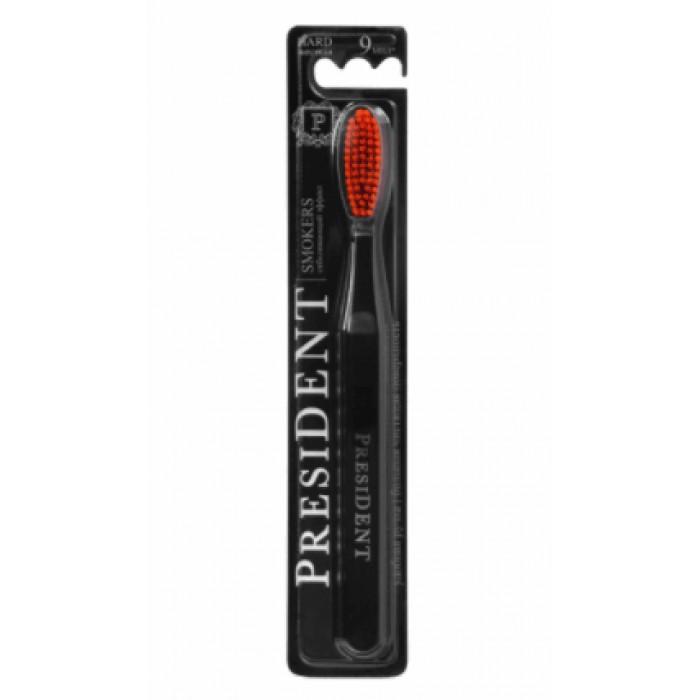 Зубная щетка Smokers с отбеливающим эффектом, Hard 9 mil, оранжевый/чёрный, PresiDENT.