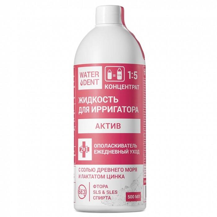 Жидкость для ирригатора / ополаскиватель для полости рта, для здоровья десен, Waterdent, 500 мл.