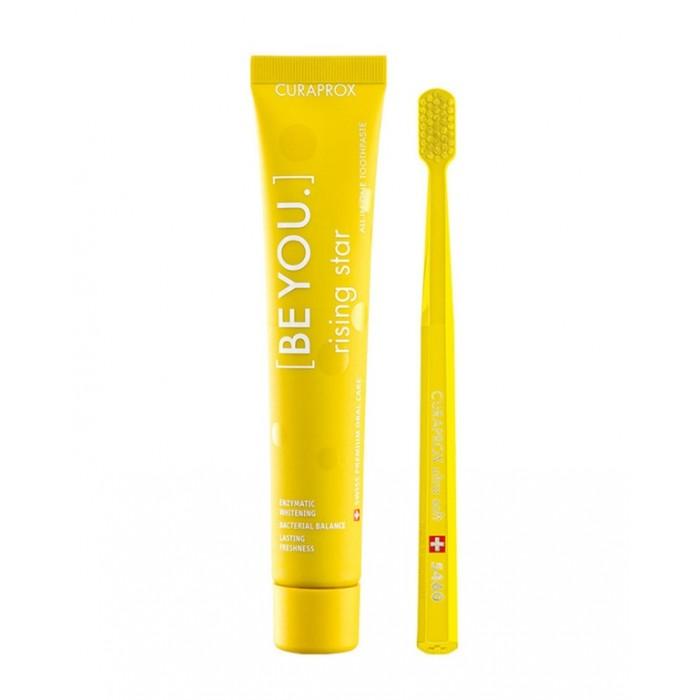"""Набор желтого цвета: зубная паста со вкусом грейпфрута и бергамота BE YOU """"Восходящая звезда"""", 90 мл + зубная щетка CS 5460 Ultra Soft, Curaprox."""