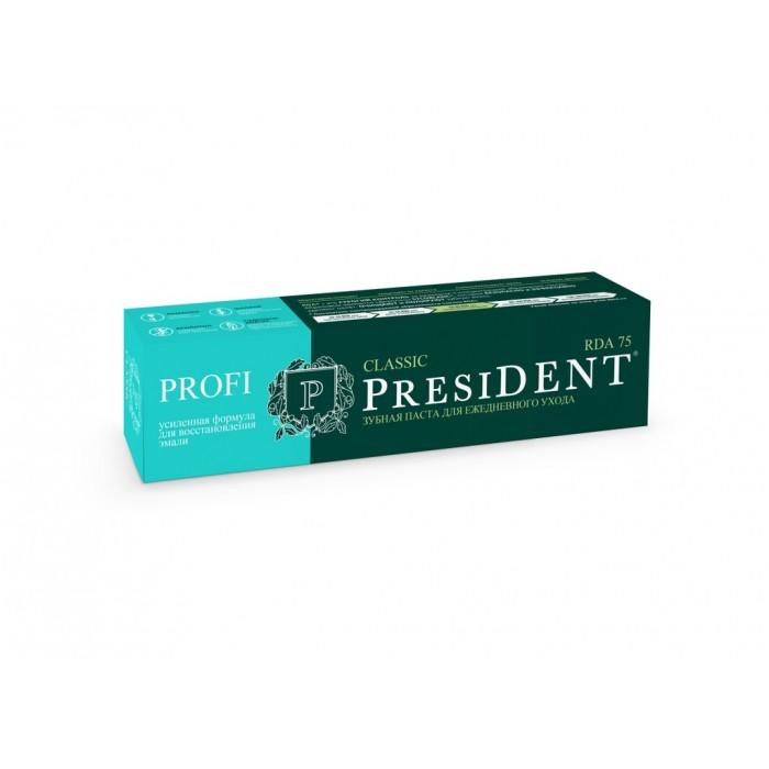 Зубная паста Ежедневный уход и защита Profi Classic, PresiDENT, 50 мл.