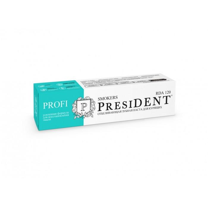 Зубная паста отбеливающая для курящих Profi Smokers, PresiDENT, 50 мл.