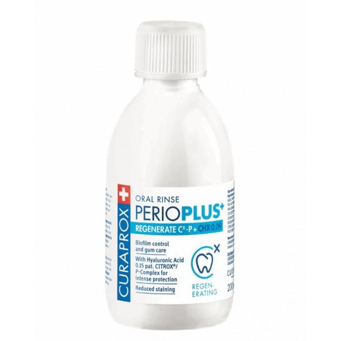Жидкость-ополаскиватель Perio Plus+ Regenerate с содержанием хлоргексидина 0,09% и гиалуроновой кислотой, Curaprox, 200 мл.
