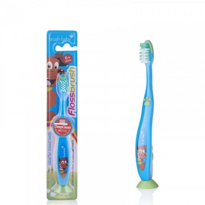 Детская зубная щетка с присоской от 6-ти лет FlossBruch, Brush-Baby.