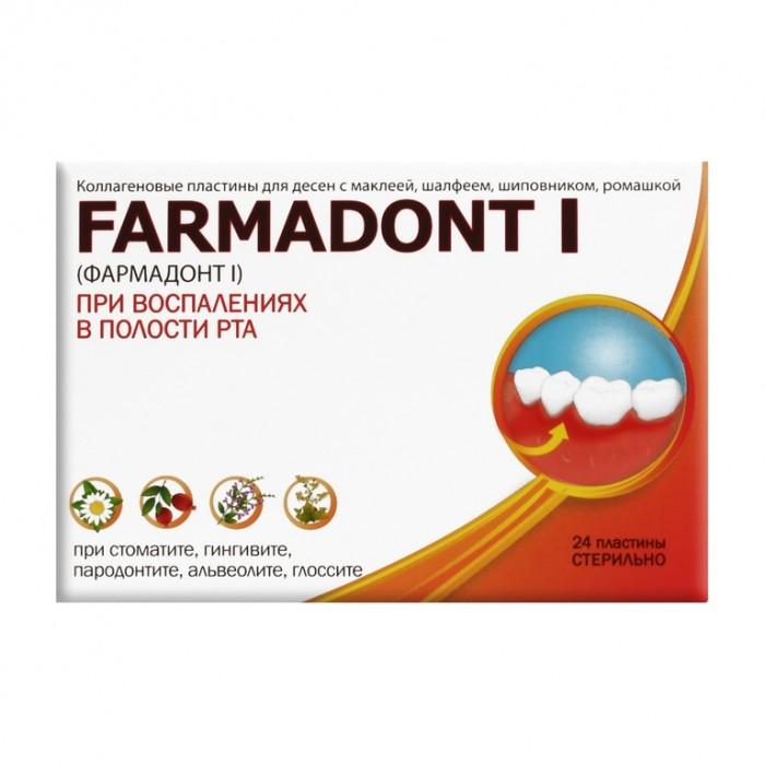 Коллагеновые пластины FARMADONT I для десен с маклеей,шалфеем,шиповником,ромашкой при воспалениях в полости рта №24