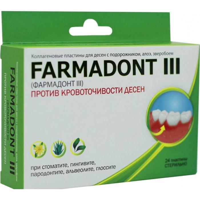 Коллагеновые пластины FARMADONT III для десен с подорожником, алоэ, зверобоем против кровоточивости десен, 24 шт.