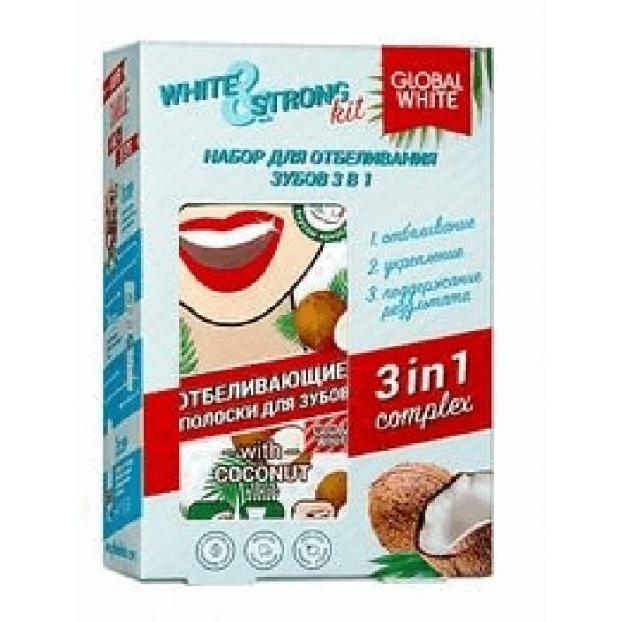 Набор для отбеливания зубов 3 в 1 White&Strong Kit, Global White.